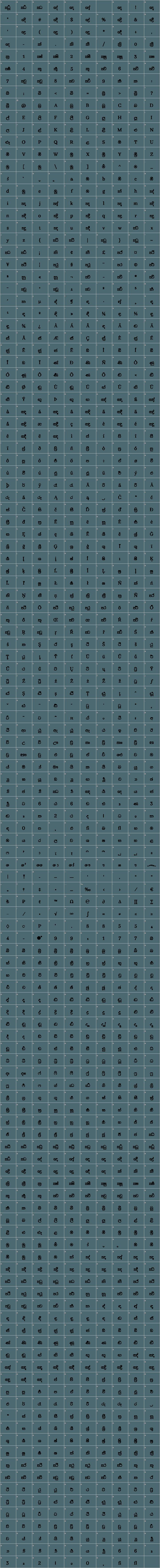 Calibre Bold Font