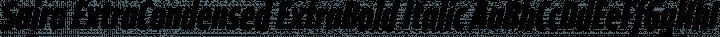 Saira ExtraCondensed ExtraBold Italic free font